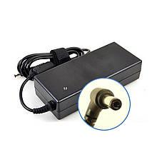 Зарядний пристрій для ноутбука 5,5-2,5 mm 6,3 A Asus 19V бу оригінал