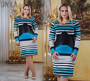Платье дайвинг со вставкой эко кожа , фото 2