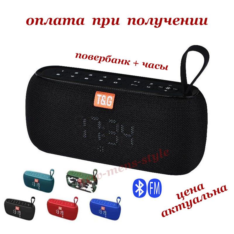Бездротова мобільна портативна вологозахищена Bluetooth колонка з Power Bank радіо акустика JBL UBL TG177