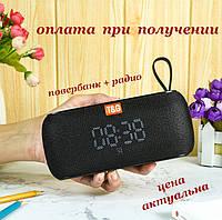 Беспроводная мобильная портативная влагозащищенная Bluetooth колонка с Power Bank радио акустика JBL UBL TG177