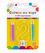 """Набор: 4 свечи на торт с LED подставкой """"2"""", светящийся MX701007-2"""