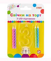 """Набор: 4 свечи на торт с LED подставкой """"3"""", светящийся MX701007-3"""