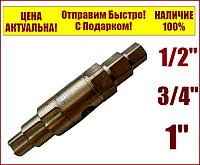 "Ключ для монтажа американок двухсторонний 1/2"",3/4"" и 1"""