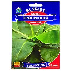 Банан Тропикано 3 шт GL Seeds