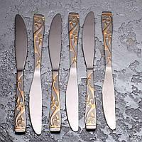 """Набор столовых ножей """"Дубок"""" 6 шт."""
