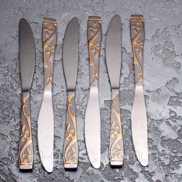 столові ножі