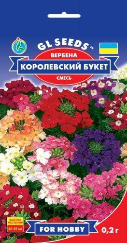 Семена Вербены Королевский букет F1 (0.2г), For Hobby, TM GL Seeds