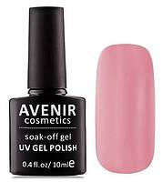 Гель-лак для ногтей AVENIR Cosmetics 10 мл. № 009 м Сиренево-розовый