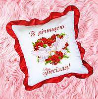 Подушка атласная, подарок на годовщину свадьбы. Декоративные подушки с принтом
