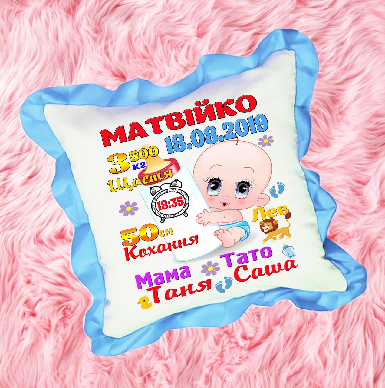 Подушка атласная, подарок малышу. Декоративные подушки с принтом