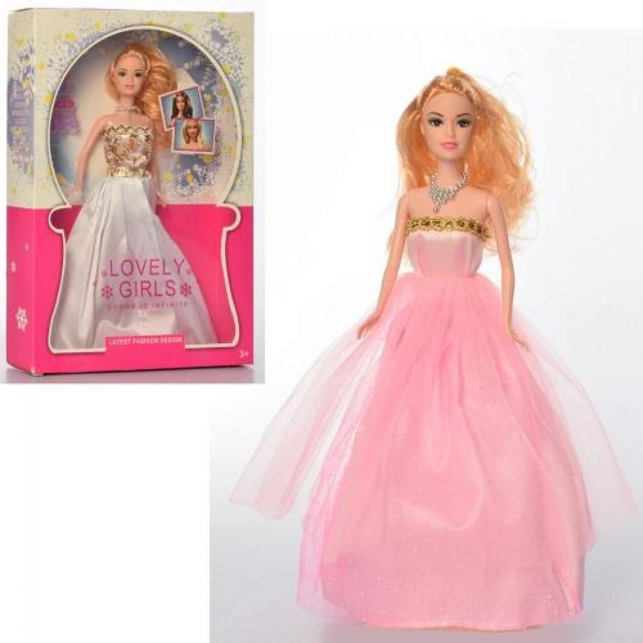 Лялька 28см,аксес., R917