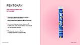 Гидрамакс/ГідраМакс/HydraMax США Корал Клуб - набор для оптимальной гидратации организма Coral Сlub, фото 4