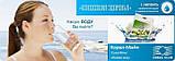Гидрамакс/ГідраМакс/HydraMax США Корал Клуб - набор для оптимальной гидратации организма Coral Сlub, фото 5