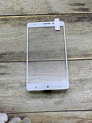 Xiaomi Mi 5s Plus + защитное 2,5D 3D стекло Full Cover (белая окантовка) полное покрытие