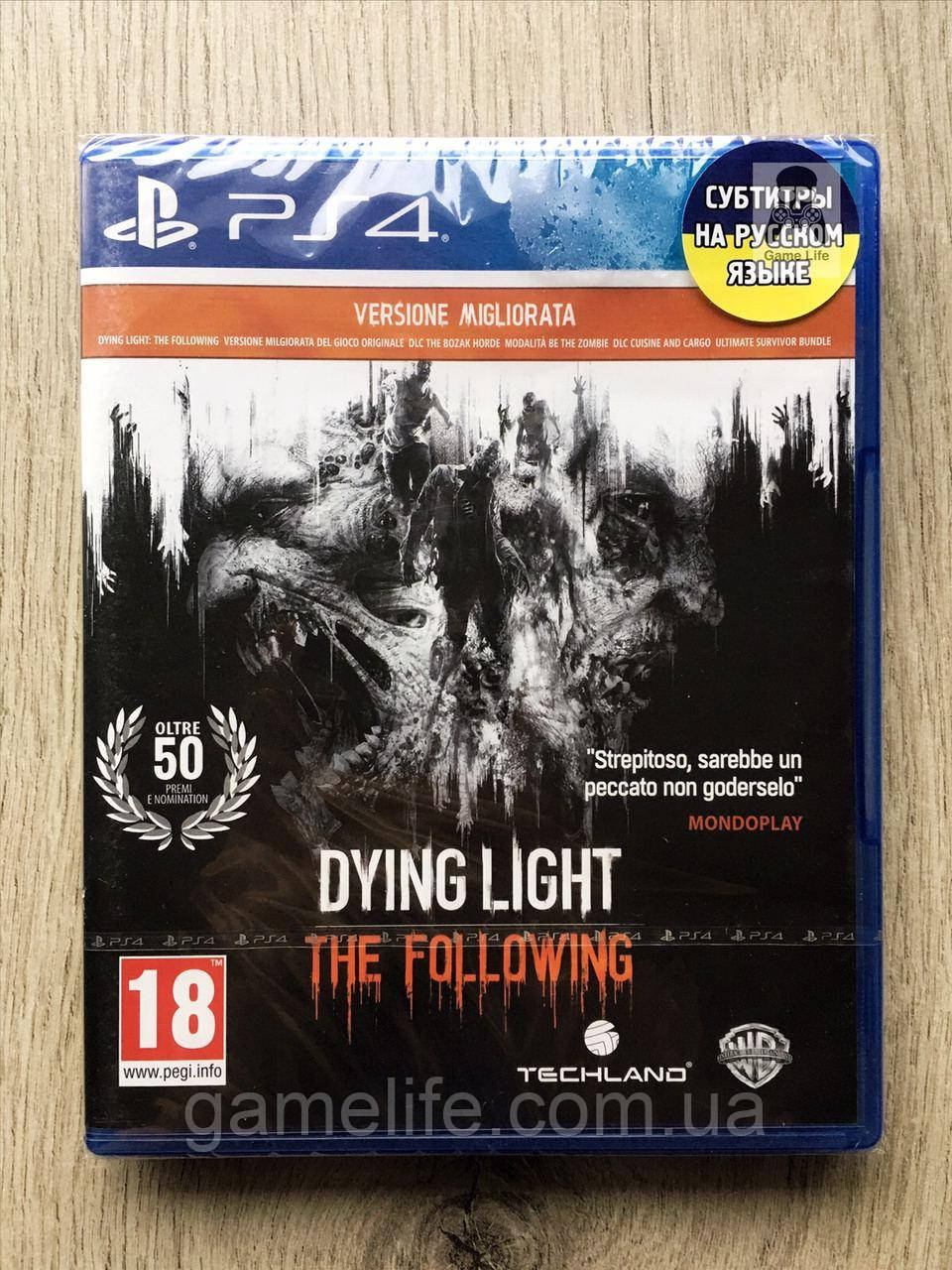 Dying Light The Following (русские субтитры) PS4