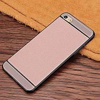Чехол Fiji Litchi для Apple Iphone 6 / 6S силикон бампер с рифленой текстурой светло-розовый