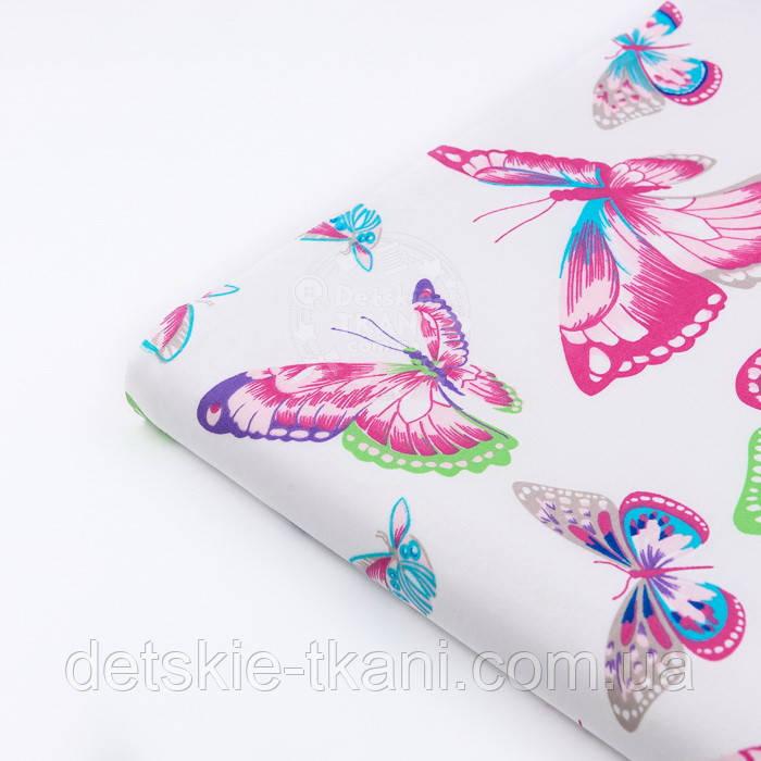 Лоскут ткани №762с розово-голубыми бабочками, размером 39*78 см