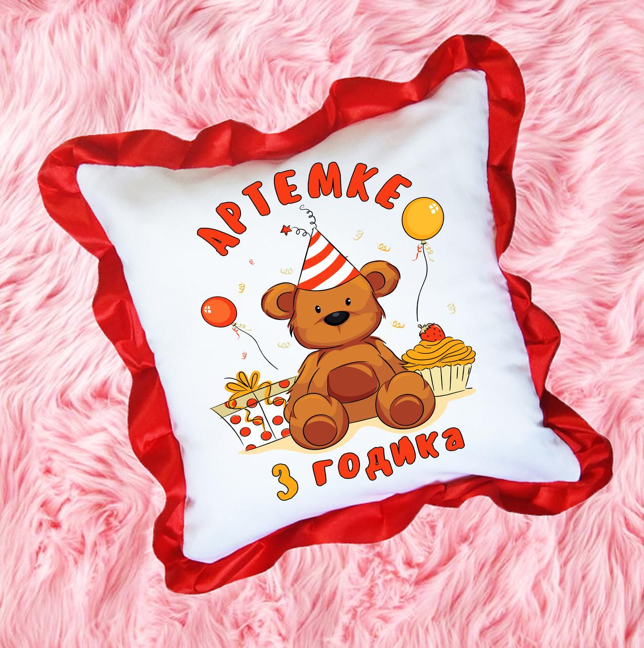 Подушка дитяча іменна, подарунок на день народження