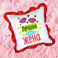 Подушка атласная с рюшами, подарок жене
