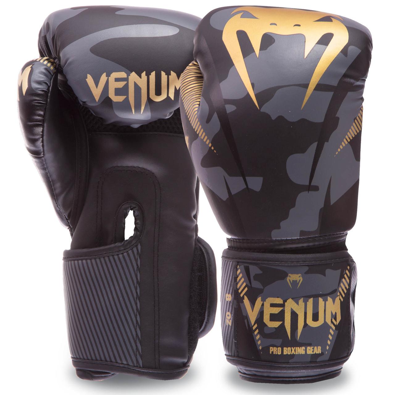 Перчатки для бокса тренировочные Venum на липучке PU черные с золотом (10oz, 12oz)