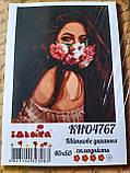 Картина по номерам Цветочное дыхание 40 х 50 см ТМ Идейка КНО 4767, фото 2