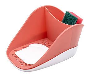 Органайзер для моющих средств Krita maxi цвет коралл