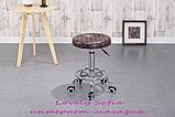 Стілець для майстра манікюру , педикюру і перукаря без спинки коричневий шахматки, фото 2