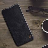 Кожаный чехол (книжка) Nillkin Qin Series для Xiaomi Redmi 9, фото 7