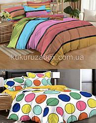 Двуспальные комплекты постельного белья «Яркие» 177х217 см из сатина