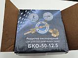 Редуктор с манометром кислородный БКО-50-12,5  С. Петербург, фото 2