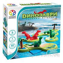 Настольная игра для детей «Динозавры. Тайные острова»