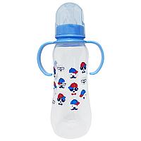 Бутылочка с соской и ручками (250 мл.)(голубая)