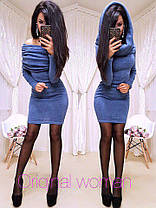 Сукня трансформер облягає ангора класу люкс, фото 3