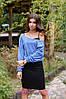 Костюм майка юбка кофта французский трикотаж, фото 5