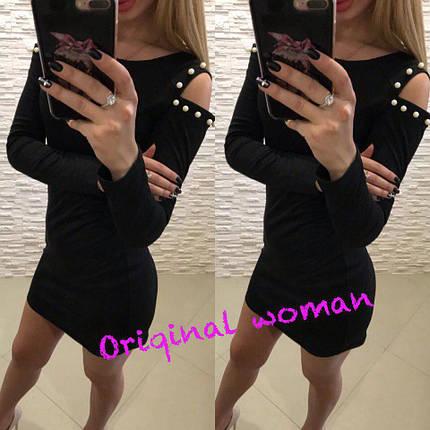 Платье коктейльное  короткое с длинным рукавом и бусинами , фото 2