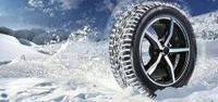 Допоможе якісна зимова гума уникнути аварій взимку?