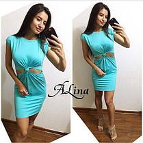 Платье облегающее выше колена соединенное, фото 2