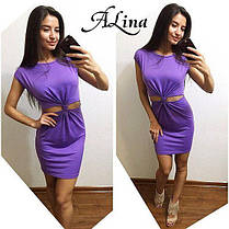 Платье облегающее выше колена соединенное, фото 3