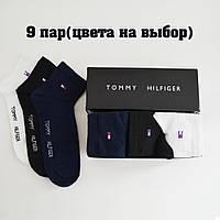 Носки мужские 9 пар, в фирменной коробке (видео обзор)