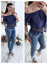 Блуза укороченная украшена кружевом  короткий рукав, фото 3