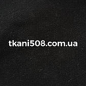 Ткань 3-х нитка (Турция) Чёрный