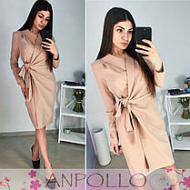 Платье миди обтягивающее на запах с вырезом и поясом, фото 3