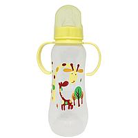 Бутылочка с соской и ручками (250 мл.)(жёлтая)