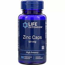 Цитрат цинка Zinc Caps Life Extension 50 мг, 90 капсул 8947