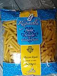 Макарони реджія твердих сортів Reggia Pasta, фото 2