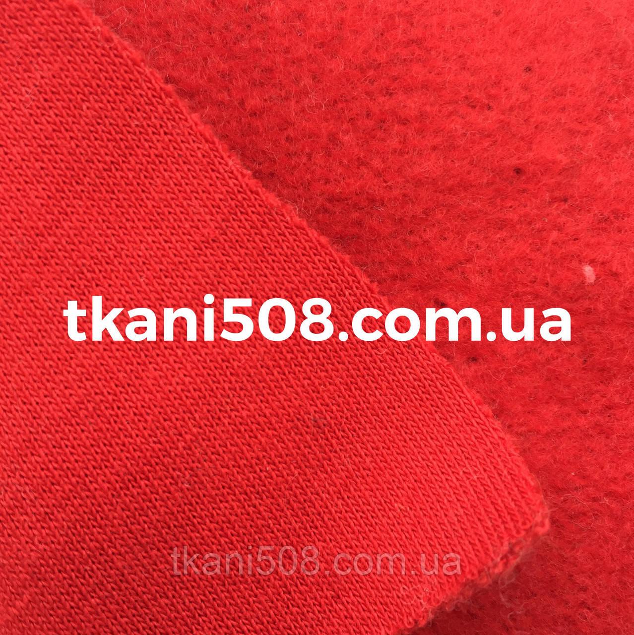 Ткань 3-х нитка футер Турция) Красный