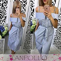 Платье с поясом в полоску с открытыми плечами, фото 3