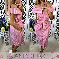 Платье с поясом в полоску с открытыми плечами, фото 2