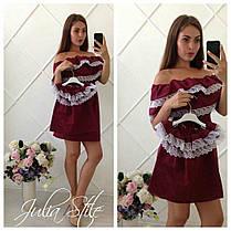 Одинаковые платья мама + дочка с рюшей, фото 3