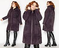 Женское Пальто из альпаки с капюшоном, большого размера Батал